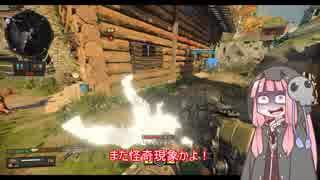 【CoD:BO4】死神茜ちゃんは銃で戦いたい2
