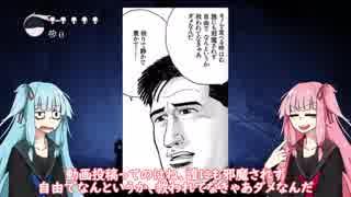 【VOICEROID】ハロースチームpart1【Hollo