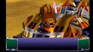 【ヨ・コータ】雷弩機兵ガイブレイブを実況プレイ03