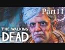 女子大生がTHE WALKING DEADを実況するよ!Part11 thumbnail