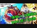 【遊戯王】ふらっとデュエル! 「素早い」リンクVS霊魂鳥神(エスプリットロード)