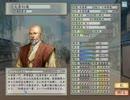 【太閤立志伝5】ゲームも歴史もさっぱりな新人占い師【★13-1】