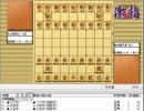 気になる棋譜を見よう1460(佐藤名人 対 山崎八段)