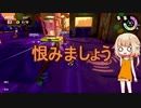【単発動画】OИEちゃんバイトするってよ【CeVIO実況】