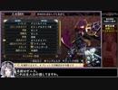 ルフランの地下迷宮と魔女ノ旅団をねっとりプレイ 全02/31話