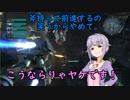 カワイイボクとゆっくりザクⅡ(S)-11