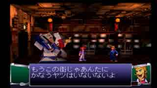 【ヨ・コータ】雷弩機兵ガイブレイブを実況プレイ04