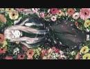 【ニコカラ】Gerbera〈ゆよゆっぺ×巡音ルカ〉【on_v】