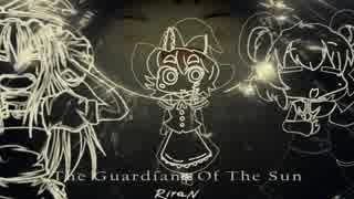 The Guardians Of The Sun☆