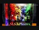 【GROOVE_2】M.S.S.Phoenix【11/16追加曲】