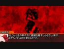 【第12回うっかり卓ゲ祭り】ゆっくり達が送るガーデンオーダー_ Part1【異形の紋様】
