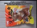 タカハシの一分中華食材百科#39『こだわり素材の豚のしっぽ』