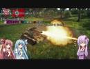 【WarThunder陸RB】結月ゆかりと琴葉姉妹+αが逝くPoland【Pz.Kpfw.KW-2 754(r)】vol.3