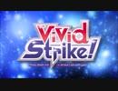 火ノ丸相撲OP×ViVid strike!