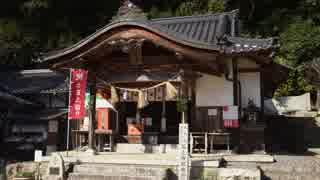 【ゆっくり】徒歩で日本一周part444【岡山