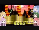【ボイスロイド実況】ぷにレンジャーの100点満点冒険記!part19