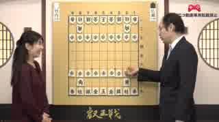 【第4期叡王戦本戦T1回戦①】広瀬章人八段×