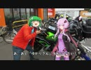 【バイク】西風に乗って日本一周 Part.08【北海道Ⅱ】