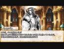 【卓m@s/ゆっくりTRPG】邪眼姫ウィズアナイトメア!13-5...