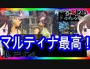 見るほうが忙しいドラクエ11 part21【PS4×3DS版 2人同時初見プレイ】