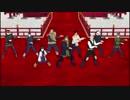 【金カムMMD】ワンダホー・ニッポン!踊ってもらった 杉・リパ・白・尾・勇・谷・鶴・鯉・月