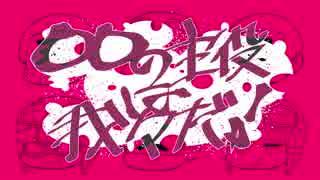 wrwrdでヘモグ□ビンガール【手描きMAD】