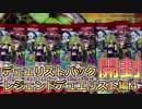 【#遊戯王】DP4開封【#YuGiOh】#14