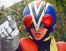 仮面ライダーストロンガー 第37話「ライダー捕わる!デルザー万才!!」