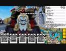 【YTL】うんこちゃん『DQMジョーカー3Pro 』part17【2018/11/16】