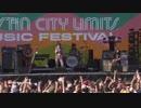 Greta Van Fleet - Austin City Limits Music 2018