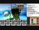 【YTL】うんこちゃん『DQMジョーカー3Pro 』part18【2018/11/16】