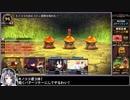 ルフランの地下迷宮と魔女ノ旅団をねっとりプレイ 全03/31話