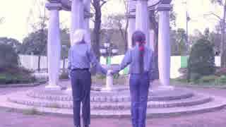 【刀剣乱舞】シャルル 踊ってみた【鯰尾