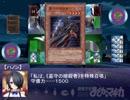 【まどか】Magia&Witch特別編3(前編)【遊戯王】