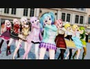 【MMD】TWICE - YES or YES【9 Vocaloids】