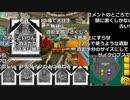 【YTL】うんこちゃん『DQMジョーカー3Pro 』part21【2018/11/16】