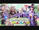 【CHUNITHM】音ゲーマーゆかりはCHUNITHMを勧めたいPart3