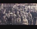 【迷空港で行こう】成田空港の歴史#5 「行政代執行前夜」