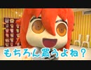 【FGO×ローソン】女主人公×からあげクン FGO味クッキング編【...