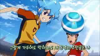 海外テレビアニメ年代記 放送年別OP集(150) 2014年⑩