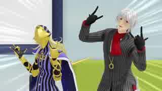 【MMDFate】先生二人が楽しくロキを踊ったようです【サリエリとアヴィケブロン】