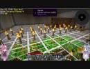 【MOD PACK】脳筋姉妹のブロイラー観察日記 Part4 【minecraft】