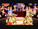 【ray mmd】ロミオとシンデレラ Tda式改変 初音ミク 重音テト Japanese Kimono