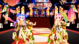 【ray mmd】ロミオとシンデレラ Tda式改変