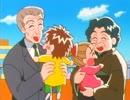 ママはぽよぽよザウルスがお好き 27話 あたふたママ ご両親がやってくる/汗タラママ 迷子の迷子のおじいちゃん