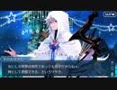 【実況】今更ながらFate/Grand Orderを初プレイする! 復刻クリスマス2017 7