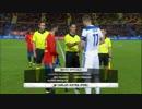 《親善試合》 スペイン vs ボスニアヘルツェゴビナ(2018年11月18日)