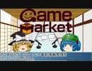 ゆっくりボードゲームラジオ Vol_23