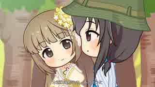 【デレステMV】「Sunshine See May」(2Dリッチ)【1080p60】