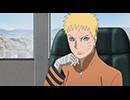 BORUTO-ボルト- NARUTO NEXT GENERATIONS 第82話「潜入!! 岩隠れの里」